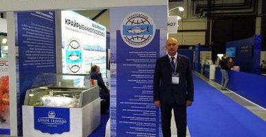 Союз рыболовецких колхозов РФ представил новые проекты на Международном рыбопромышленном форуме